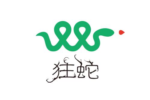 狂蛇 kuangshe.com